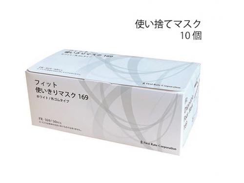 新型コロナウィルス対策 消毒・マスクセット(消毒液4本+マスク10箱)
