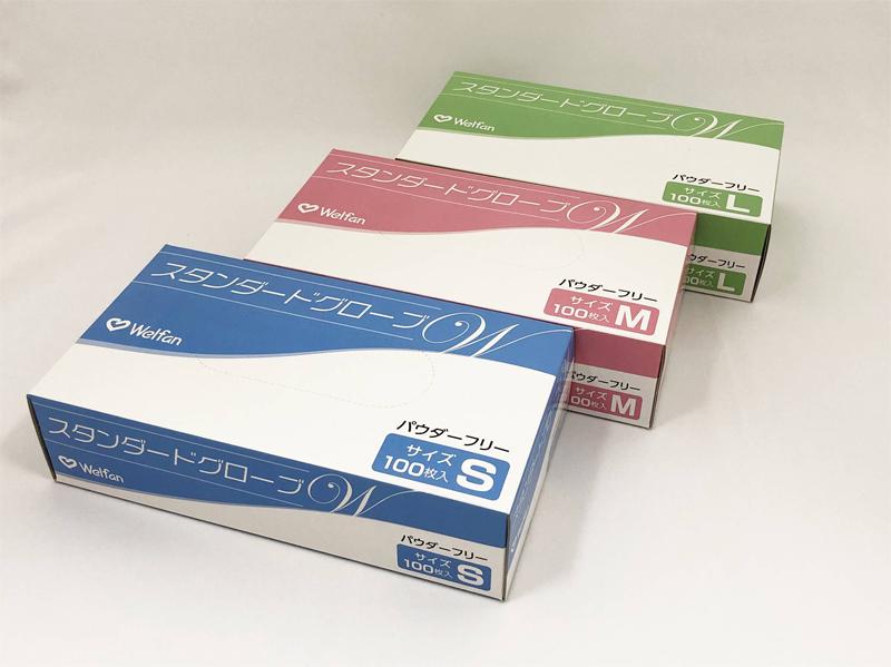 スタンダードグローブW 100枚入×20箱 粉なしプラスチック手袋