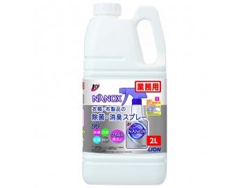 業務用トップ NANOX 衣類・布製品の除菌消臭スプレー 2L