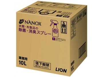 業務用トップ NANOX 衣類・布製品の除菌消臭スプレー 10,1L