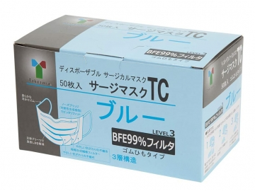 サージマスクTC 50枚入/ブルー(レベル3フィルター)
