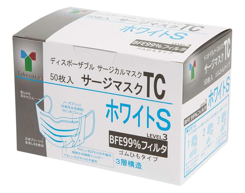 サージマスクTC 50枚入×10箱/ホワイトS(レベル3フィルター)
