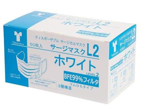 サージマスクL2 50枚入×10箱/ホワイト