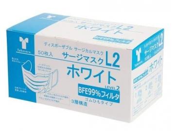 サージマスクL2 50枚入/ホワイト