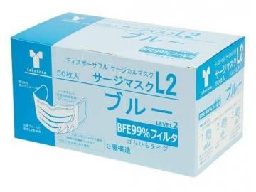 サージマスクL2 50枚入/ブルー