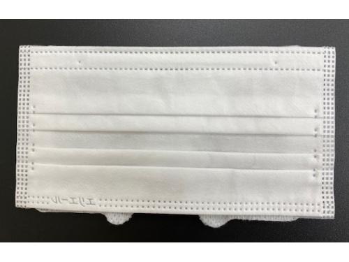 エリエール ハイパーブロックマスク ウイルス飛沫ブロック サージカルタイプ ふつう50枚入(日本製)