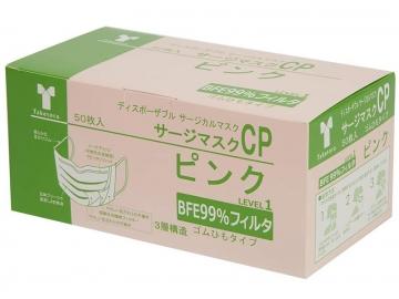 サージマスクCP 50枚入/ピンク
