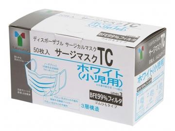 サージマスクTC 50枚入/ホワイト小児用(レベル3フィルター)