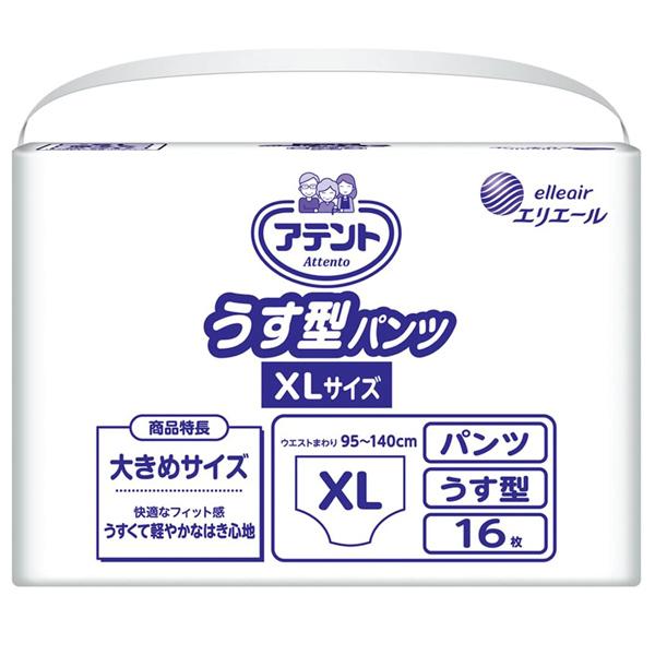 アテント うす型パンツ XLサイズ 16枚入×4袋(約2回分吸収)