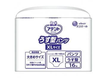 【セール品】アテント うす型パンツ XLサイズ 16枚入(約2回分吸収)