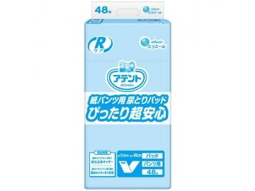 アテント Rケア紙パンツ用尿とりパッド ぴったり超安心 48枚入(約2回分吸収)