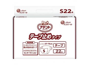 【セール品】アテント テープ止めタイプ Sサイズ(約3回〜4回分吸収)