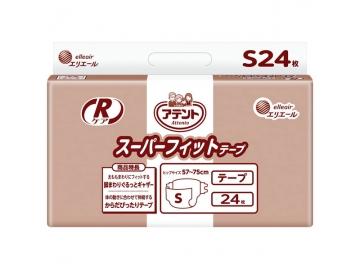 アテント Rケアスーパーフィットテープ Sサイズ(約3回〜4回分吸収)
