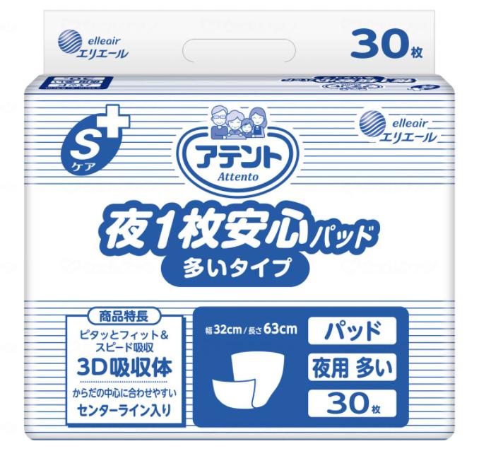 【セール品】アテント Sケア夜1枚安心パッド多いタイプ 30枚入(約6回分吸収)