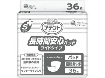 アテント Sケア 長時間安心パッド ワイドタイプ36枚入(約4回分吸収)