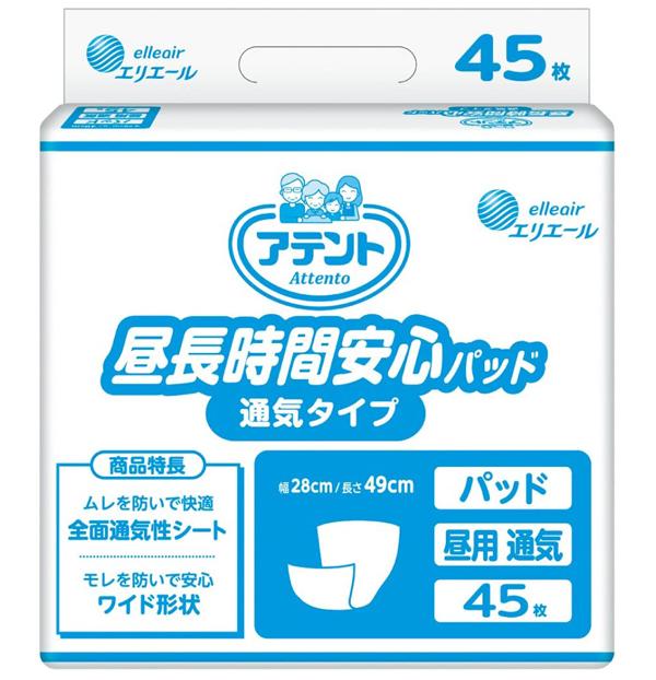 【セール品】アテント 昼安心通気パッド 特に多いタイプ45枚入(約4回分吸収)