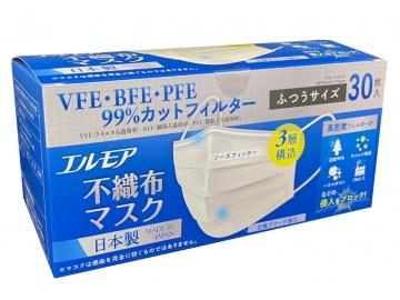 エルモア 不織布マスク ふつうサイズ30枚入(日本製)