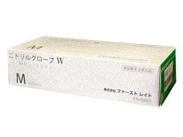 ニトリルグローブW/ホワイト  100枚入×10箱 粉なしニトリル製手袋