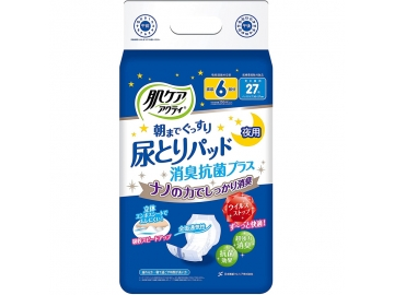 肌ケア アクティ 朝までぐっすり尿とりパッド消臭抗菌プラス 27枚入(約6回分吸収)
