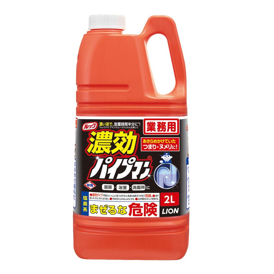 業務用 濃効パイプマン2L×6本(排水口クリーナー)