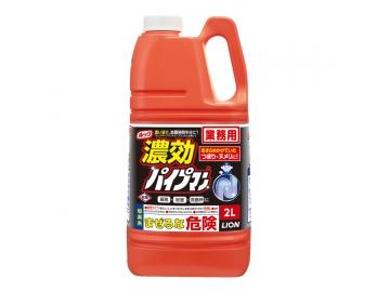業務用 濃効パイプマン2L(排水口クリーナー)