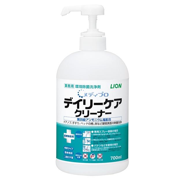 メディプロ デイリーケアクリーナー 700mL(環境除菌洗浄剤)
