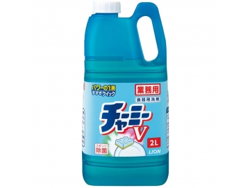 チャーミーV/2L(台所用洗剤)