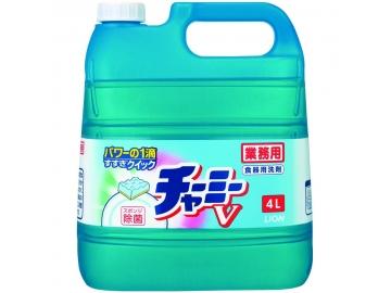 チャーミーV/4L(台所用洗剤)