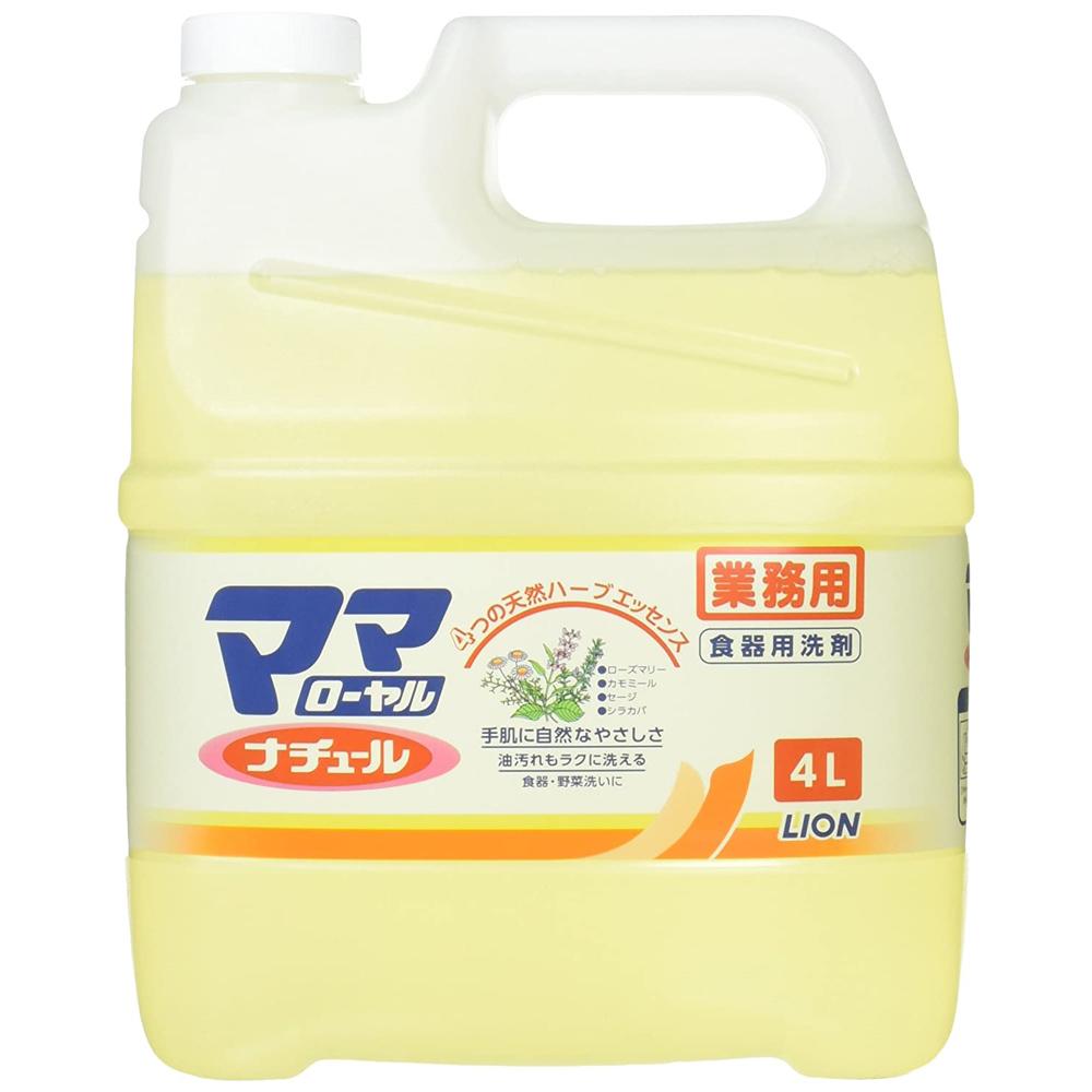 ママローヤル ナチュール 4L×3本(台所用洗剤)