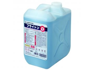 ブライトンD 10kg(銀食器洗浄剤)