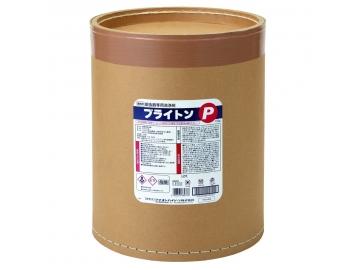 ブライトンP 15kg(銀食器洗浄剤)