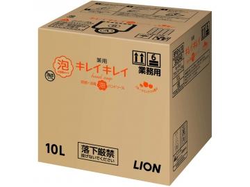 キレイキレイ 泡ハンドソープ(フルーツミックスの香り)10L