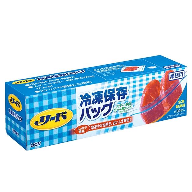 リード冷凍保存バッグ 30枚×9箱