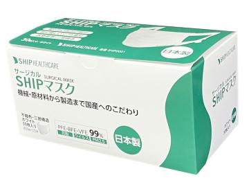 サージカル SHIP マスク 30枚入/ホワイト(日本製)