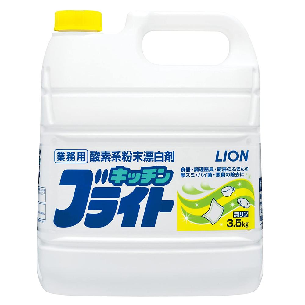 酸素系キッチンブライト 3.5kg×4本(台所用漂白剤)