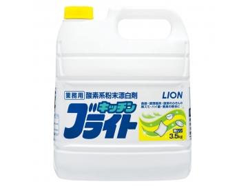 酸素系キッチンブライト 3.5kg(台所用漂白剤)