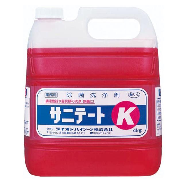 サニテートK 4kg×2本(除菌洗浄剤)