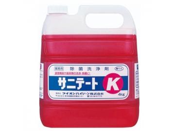 サニテートK 4kg(除菌洗浄剤)