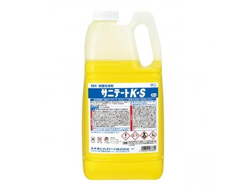 サニテートK-S 2kg×4本(除菌洗浄剤)