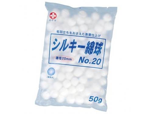 シルキー綿球 50g×10袋×6箱