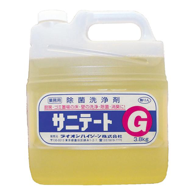 サニテートG 3.8kg×2本(除菌洗浄剤)