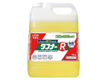 タフナーR 5kg(業務用油汚れ用洗浄剤)