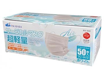 【特価】TSUBASA サージカルマスク超軽量 50枚入(日本製)