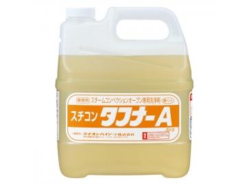 スチコン タフナーA 4kg(スチームコンベクションオーブン専用洗浄剤)