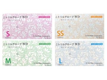 ニトリルグローブWD/ホワイト 100枚入×10箱  粉付きニトリル手袋