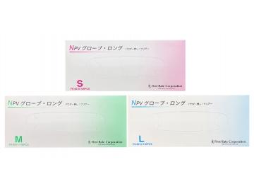 NPVグローブ・ロング 100枚入×10箱 粉なしプラスチック手袋