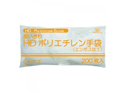 使い切りHDポリエチレン手袋/クリアー 200枚入×50パック ポリエチレン手袋