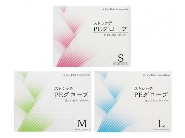 ストレッチPEグローブ/クリアー 200枚入×40箱 ポリエチレン手袋