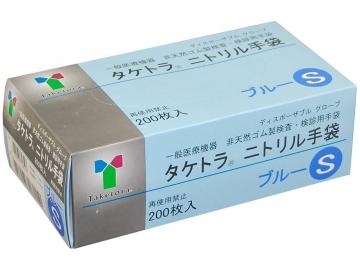 タケトラ ニトリル手袋/ブルー 200枚×10箱 粉なしニトリル手袋
