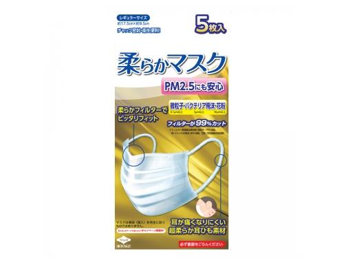 【試供品】柔らかマスク レギュラーサイズ 5枚入